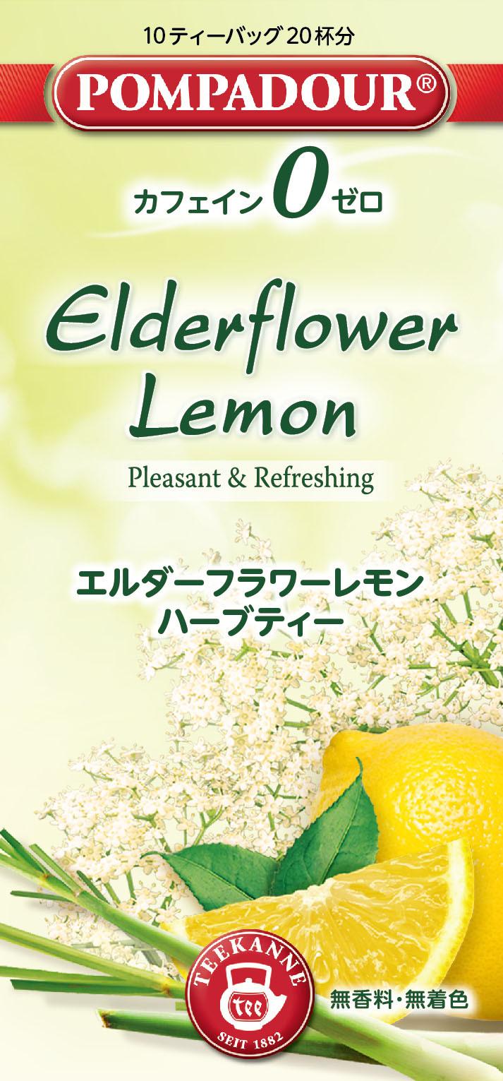 日本緑茶センター株式会社のプレスリリース13