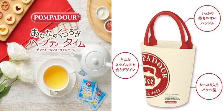 日本緑茶センター株式会社のプレスリリース5