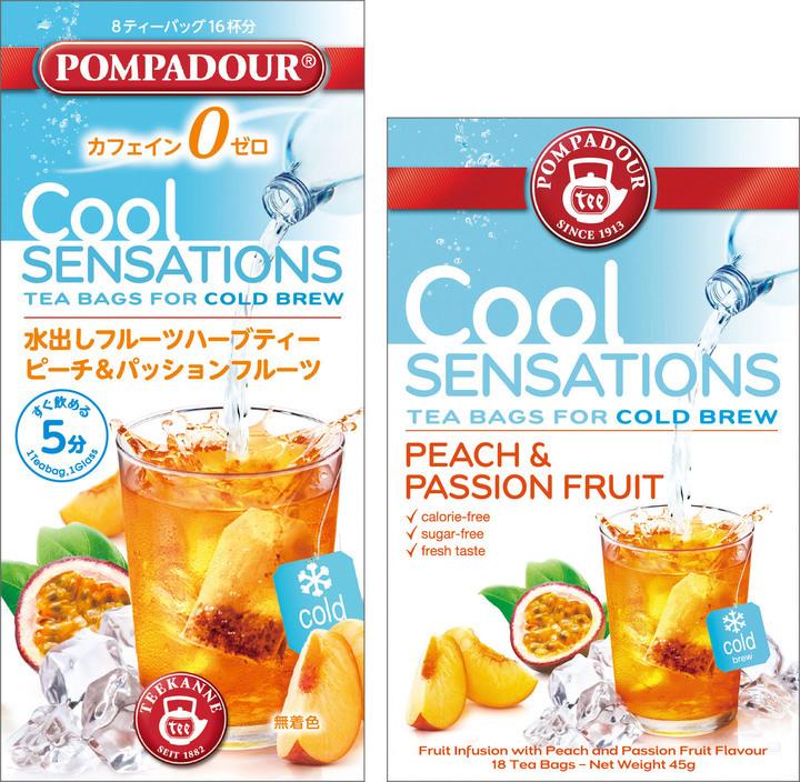 日本緑茶センター株式会社のプレスリリース4