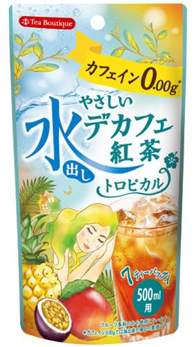 日本緑茶センター株式会社のプレスリリース3