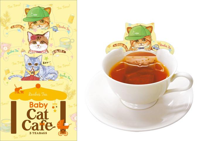 日本緑茶センター株式会社のプレスリリース1