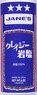 日本緑茶センター株式会社のプレスリリース15