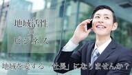 株式会社フューチャーリンクネットワークのプレスリリース11