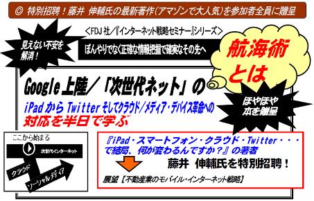 (株)不動産データ&ジャーナル社のプレスリリース画像1