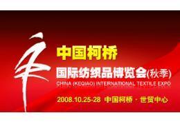 株式会社NETCHINAのプレスリリース11