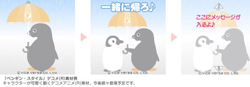 株式会社ヴァイスヴァーサのプレスリリース画像1