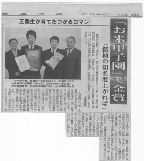 株式会社慶のプレスリリース画像2