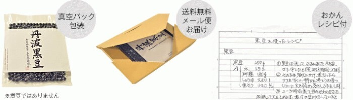 株式会社慶のプレスリリースアイキャッチ画像