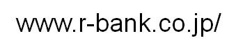 株式会社Rバンクのプレスリリース画像4