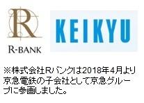 株式会社Rバンクのプレスリリース画像2