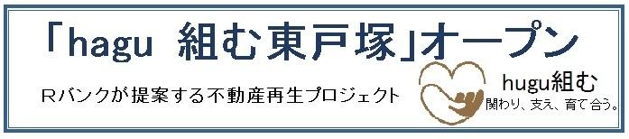 株式会社Rバンクのプレスリリース画像1