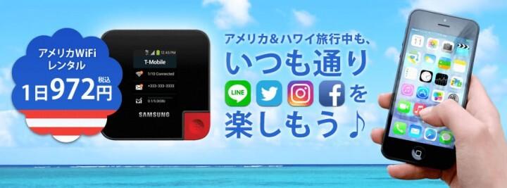 モベルコミュニケーションズリミテッド日本支店のプレスリリース7