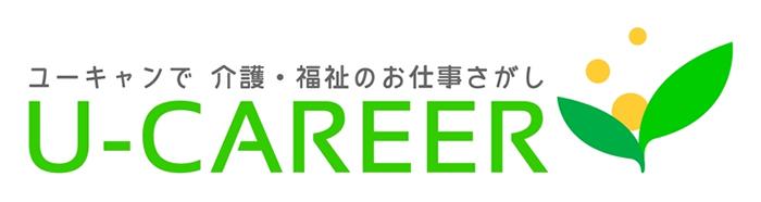 株式会社ユーキャンのプレスリリースアイキャッチ画像