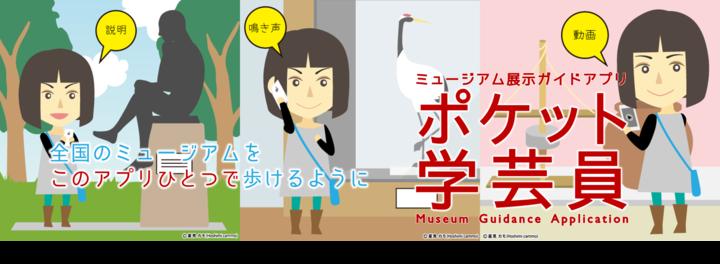 早稲田システム開発株式会社のプレスリリース画像1