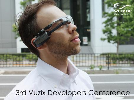 Vuzix Corporationのプレスリリース1