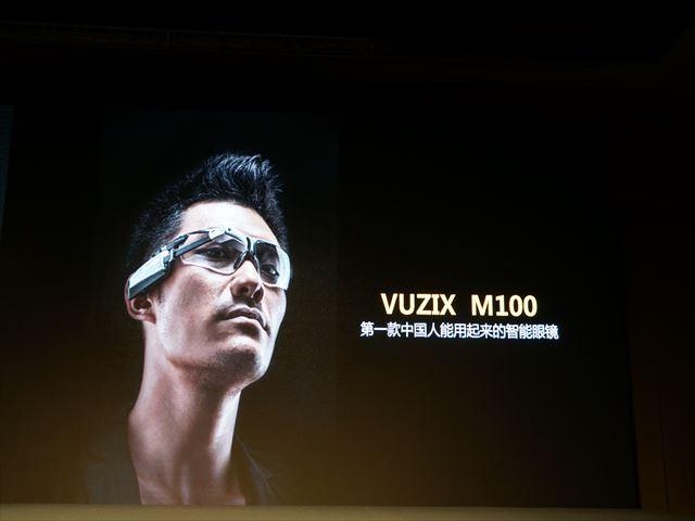 Vuzix Corporationのプレスリリース5