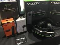 Vuzix Corporationのプレスリリース15