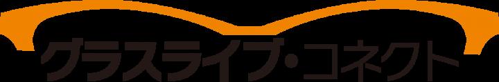 Vuzix Corporationのプレスリリース画像4