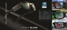 Vuzix Corporationのプレスリリース8