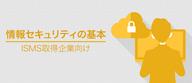 オプティマ・ソリューションズ株式会社のプレスリリース15