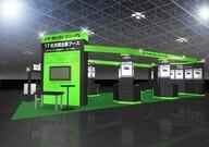 オプティマ・ソリューションズ株式会社のプレスリリース11