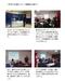 オプティマ・ソリューションズ株式会社のプレスリリース12