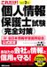 オプティマ・ソリューションズ株式会社のプレスリリース1
