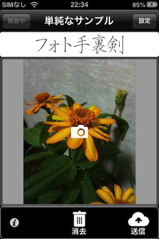 有限会社伊藤ソフトデザインのプレスリリース画像2