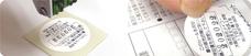 株式会社 明光舎印刷所のプレスリリース11