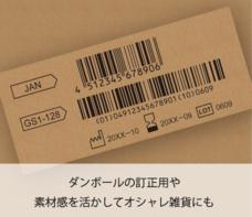 株式会社 明光舎印刷所のプレスリリース4