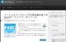 シナプス株式会社のプレスリリース14