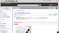 株式会社日本デジコムのプレスリリース12