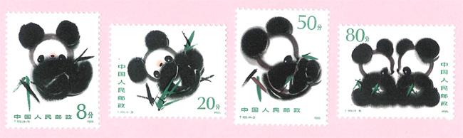 株式会社日本郵趣エージェンシーのプレスリリース画像1