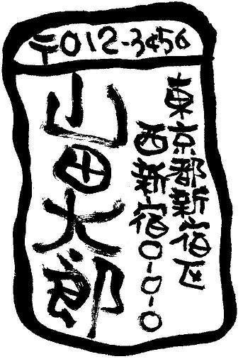 株式会社秀山堂印房のプレスリリース画像1