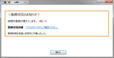 テックインフォメーションシステムズ株式会社のプレスリリース1