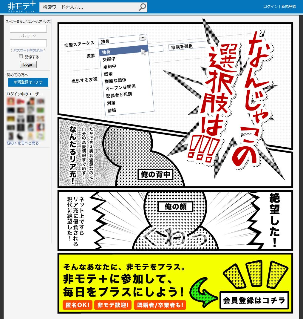 株式会社ホットココアのプレスリリースアイキャッチ画像