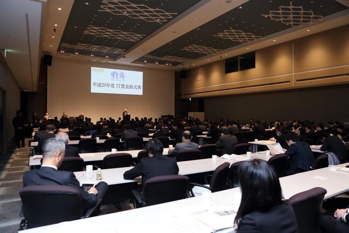 株式会社武蔵野のプレスリリース画像1