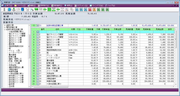 株式会社OSKのプレスリリースアイキャッチ画像