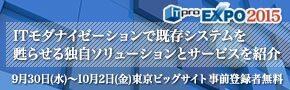 株式会社システムズのプレスリリース画像1