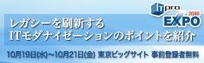 株式会社システムズのプレスリリース12