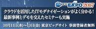 株式会社システムズのプレスリリース6