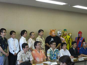大阪デジタルコンテンツビジネス創出協議会のプレスリリース画像1