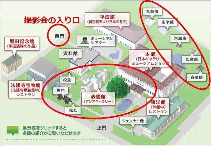 京都フラワーツーリズムのプレスリリース画像2