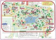 京都フラワーツーリズムのプレスリリース6
