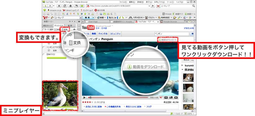 ACCESSPORT株式会社のプレスリリース画像1