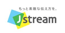 株式会社Jストリームのプレスリリース