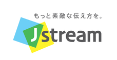 株式会社Jストリームのプレスリリース14