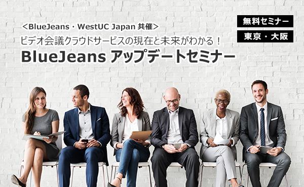VTVジャパン株式会社のプレスリリース画像1