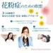 株式会社志麻ヒプノ・ソリューションのプレスリリース7