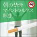 株式会社志麻ヒプノ・ソリューションのプレスリリース5